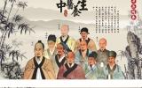 """从""""方舟子""""聊到西方文化是怎么入侵华夏的"""