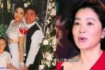 林青霞被爆晚年离婚,在她名字中的暗示你知道吗?