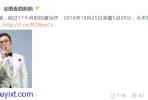 央视主持人李咏患癌,在美国治疗无效英年早逝