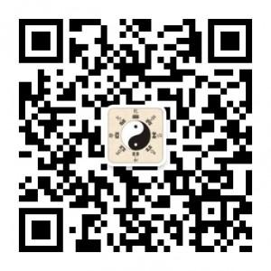 微信平台:yijing6788